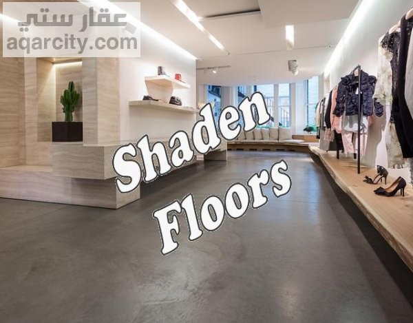 shaden floors3.JPG